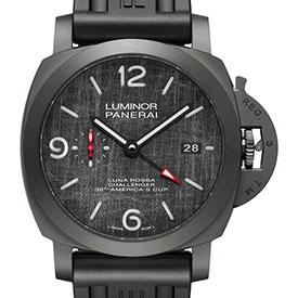パネライコピー時計 ルミノール1950 ルナ・ロッサ GMT リミテッド PAM01036